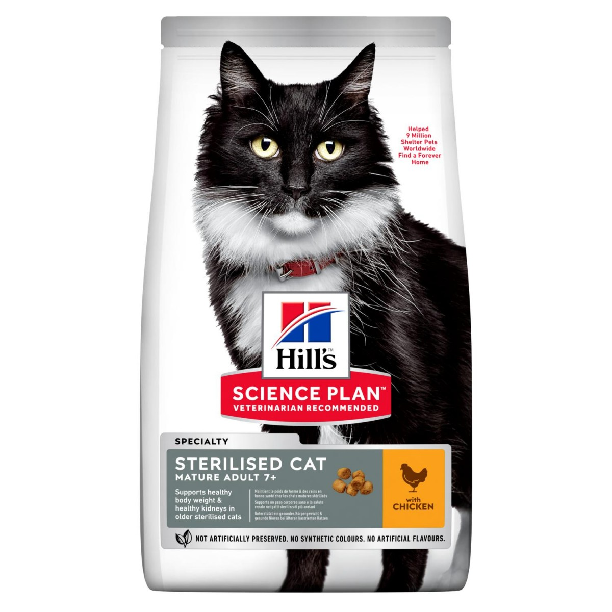 купить Hill`s для котов Mature 7+ Sterilised Cat